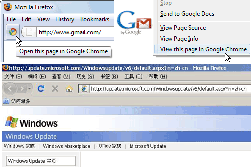 BrowserView