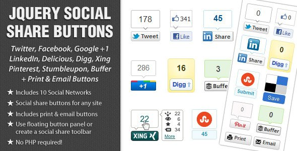 jQuery Social Share Buttons Plugin