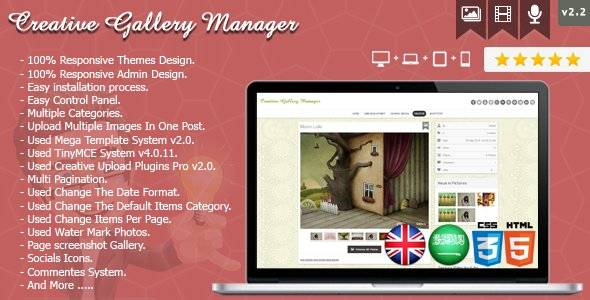 Creative Gallery Manager