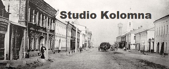 Studio Kolomna - Tension